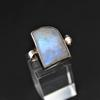 Sterling Silver Moonstone. Asymetric