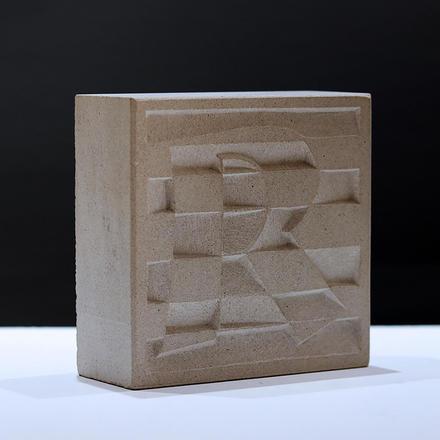 Annet Stirling Carved Block Letter R